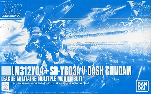 File:HGUC V-Dash Gundam Clear Color Ver..jpg