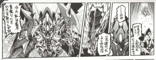 File:Full Armor Knight Unicorn (Manga).jpeg