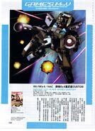 GamesMSV-GundamEZ8HAC