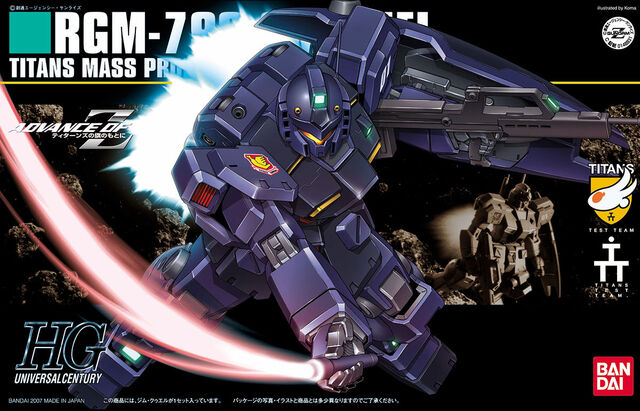 File:HGUC RGM-79Q GM Quel Boxart.jpg