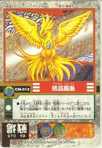 File:Crystal phoenix.jpeg
