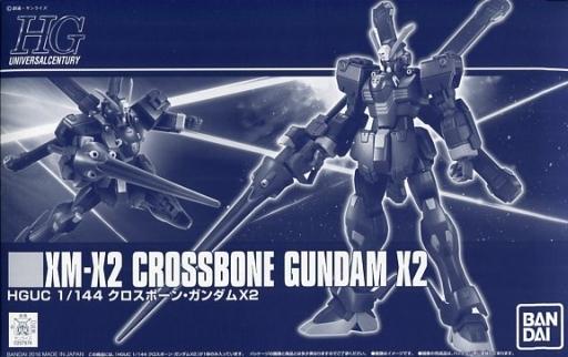 File:HGUC Crossbone Gundam X-2.jpg