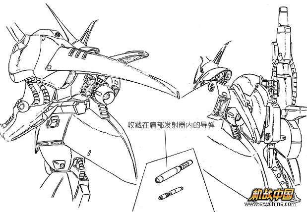 File:R-Jarja weapon equipped.jpg