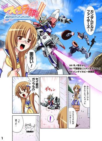 File:Comic 01a.jpg