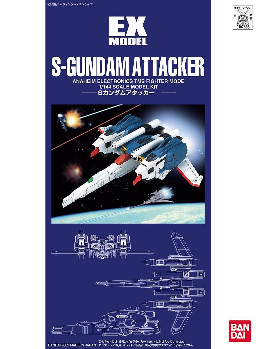 File:EX-SGundamAttacker.jpg