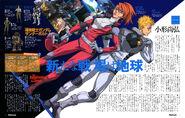 Mobile.Suit.Gundam.Thunderbolt.full.2085295