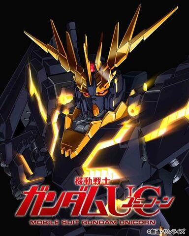 File:GundamUCPromotion.jpg