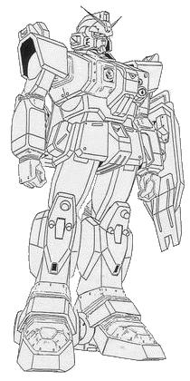 File:Rx-79g-desertequipment.jpg