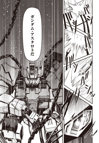 File:Gundam astaroth rollout.jpg