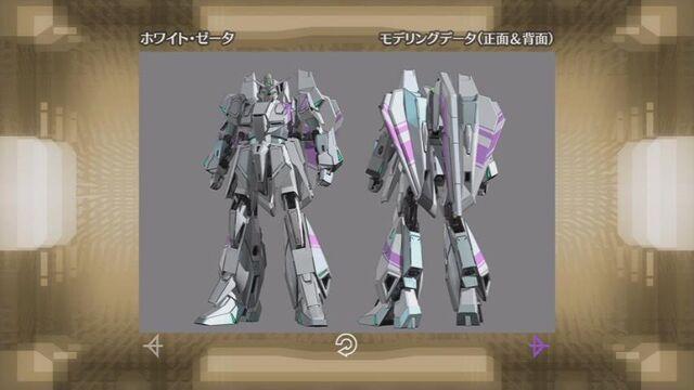 File:White Zeta 05.jpg