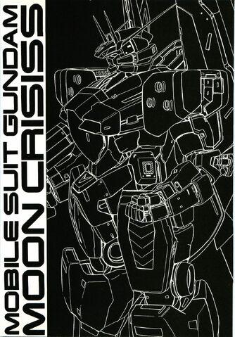File:Mobile Suit Gundam in UC 0099 Moon Crisis97979779098.jpg
