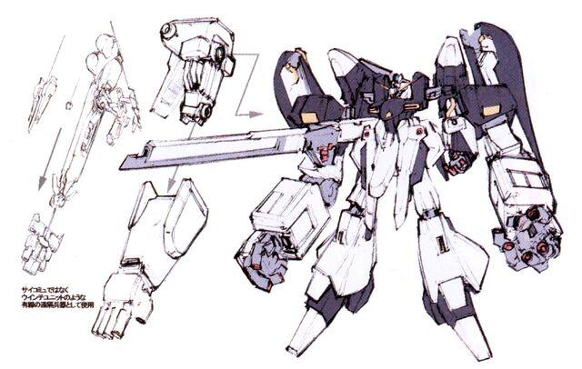 File:TR-5 Arm Unit.jpg
