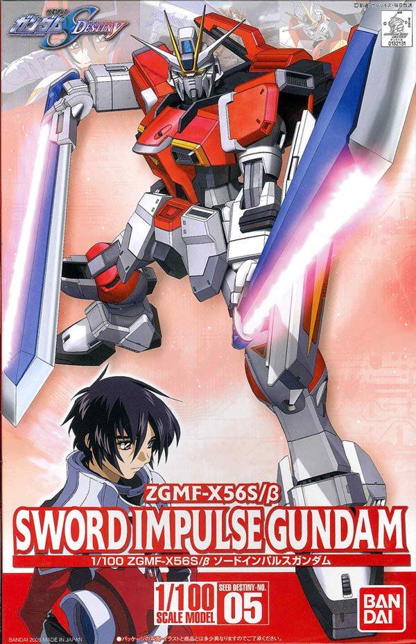 File:1-100 Sword Impulse Gundam.jpg
