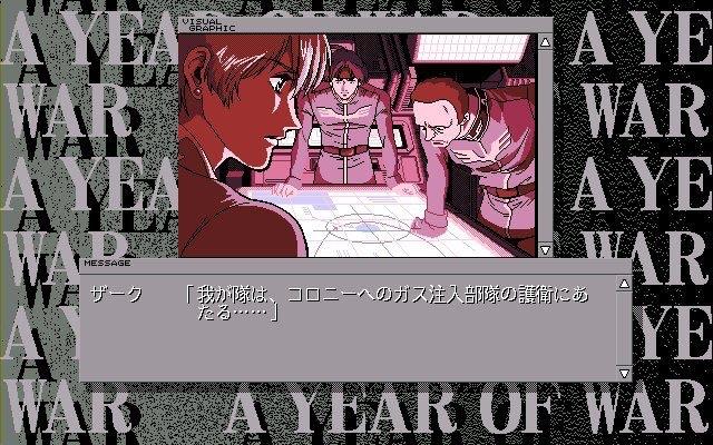 File:A Year of War 06.jpg