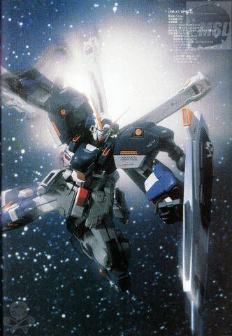 File:GWF91CB - XMX1FA.jpg