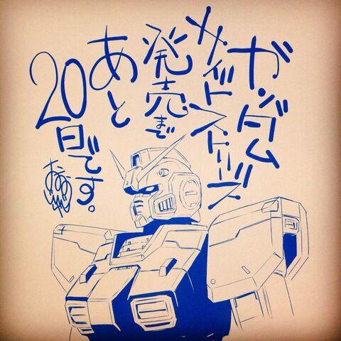 File:Junji Ohno 080.jpg