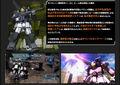 Thumbnail for version as of 00:38, September 24, 2014