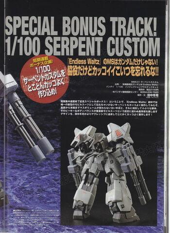 File:Serpent Custom 2.jpg