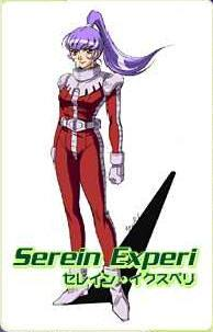 SIRENE2