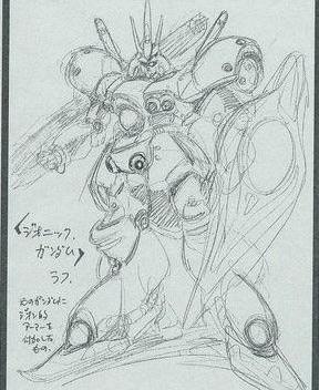 File:Zeonic Gundam.jpg