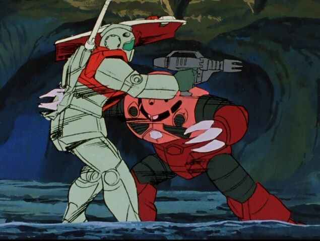File:Gundamep29g.jpg