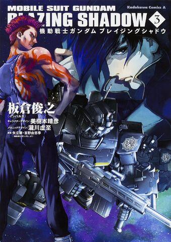 File:Mobile Suit Gundam The Blazing Shadow Vol.3.jpg