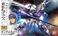 HGIBO-GundamKimaris
