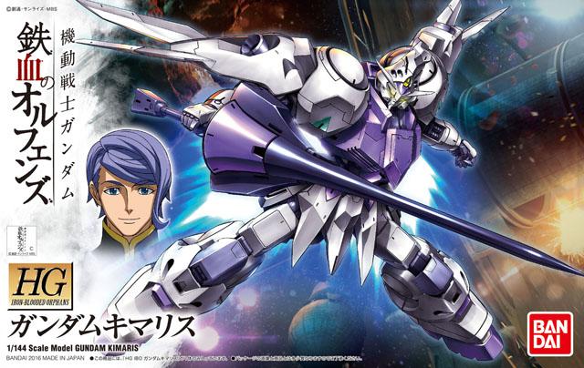 File:HGIBO-GundamKimaris.jpg