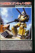 MSV-R - RX-77-3D Guncannon Heavy Arms Type D
