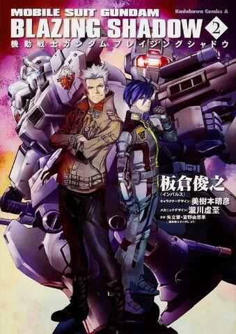 File:Mobile Suit Gundam The Blazing Shadow Vol.2.jpg