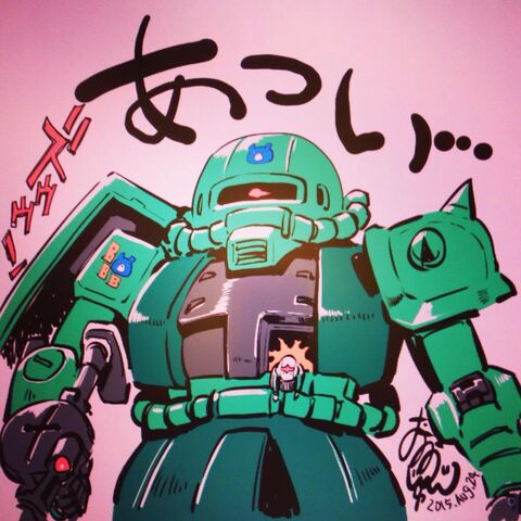 File:Junji Ohno 104.jpg