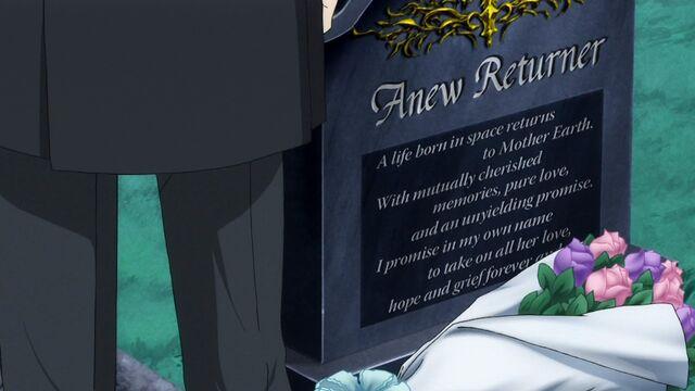 File:Anew's Grave.jpg