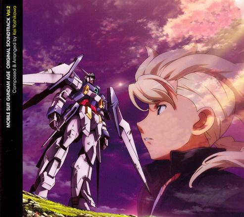 File:Cover anime-mp3.jpg