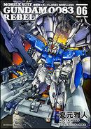 Mobile Suit Gundam 0083 Rebellion Vol.6