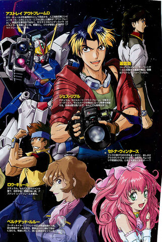 File:Mobile Suit Gundam SEED Destiny Astray Characters 243.jpg