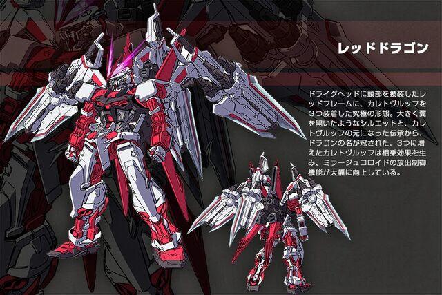 File:Astray Red Dragon.jpg