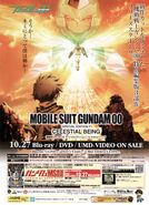 MSG00 SpecialEdition1 - PromoAd
