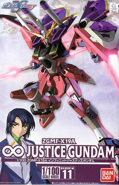File:1-100 Infinite Justice Gundam.jpg
