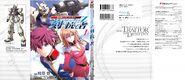 Advance of Zeta The Traitor to Destiny (Manga) Cover