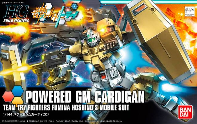 File:Powered GM Cardigan Boxart.jpg