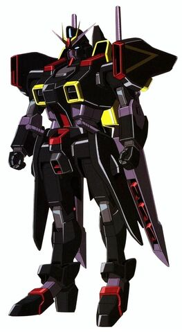 File:ZGMF-X88S - Gaia Gundam - Front View.jpg