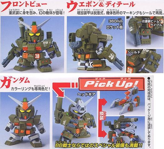 File:Full Armor Headgear.jpg