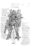 G-Reco Design 02