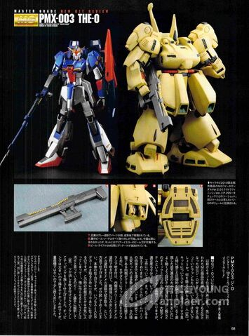 File:MG PMX-03 The O4.jpg
