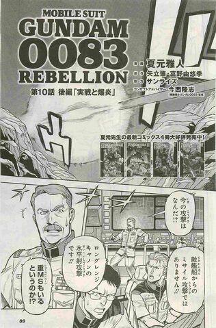 File:0083 Rebellion Chapter 10.jpg