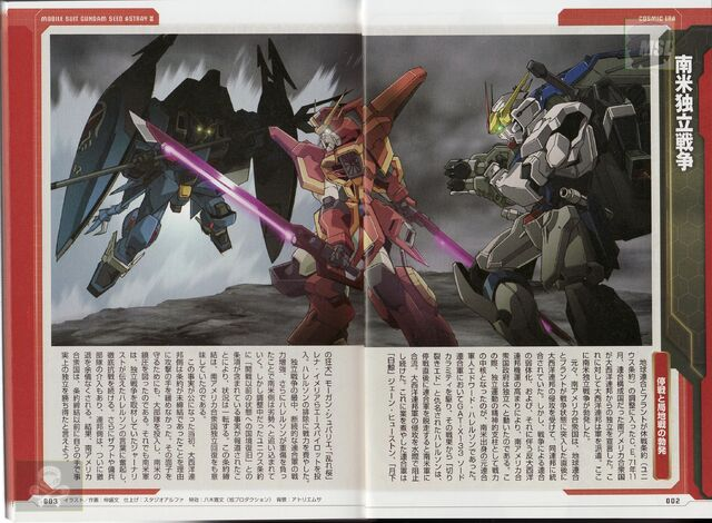 File:Gundam SEED Side Story 2 Data Collection 11.jpg