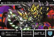 Knight Unicorn Gundam VS Black Knight Banshee