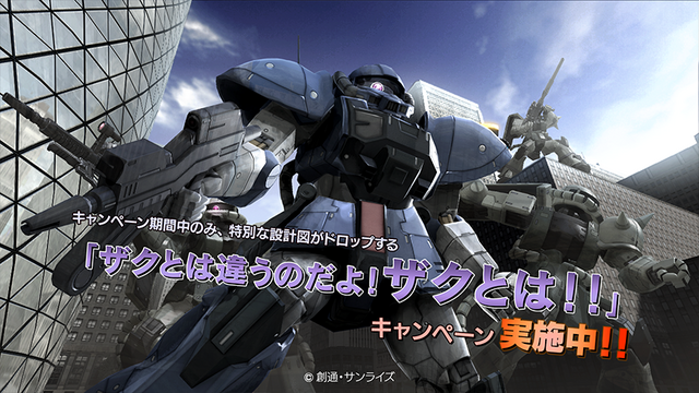 File:Act Zaku promo event.png