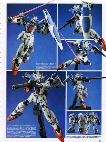 File:Gundam-Zephyranthes-Full -Burnern-029.jpg