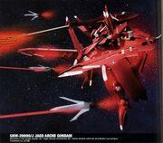GNW-20000/J Jagd Arche Gundam